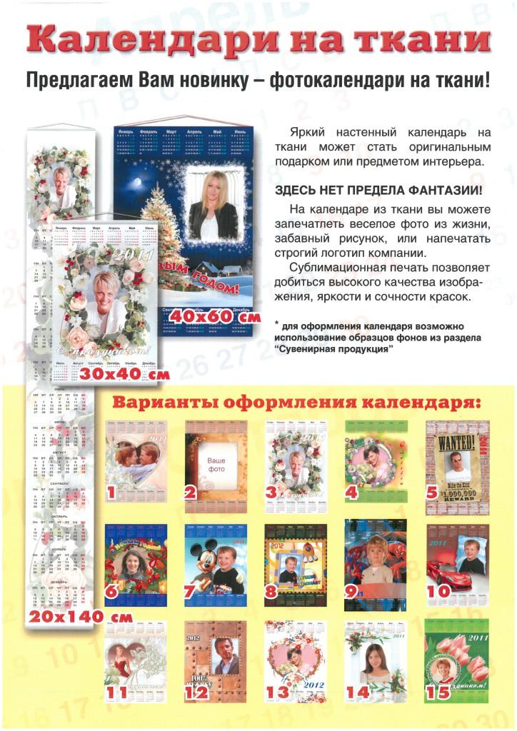 SKMBT_C45416012015030_0006